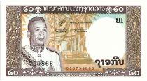 Laos 20 Kip,  Roi Savang Vatthana - Pagode - 1963 - P.11 b