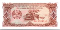 Laos 20 Kip Tank, soldats - Usine textile - 1979