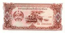 Laos 20 Kip Tank, soldats - Usine textile