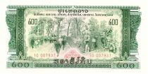 Laos 200 Kip, Convois militaire -  Usine textile - 1975 - P.23 A