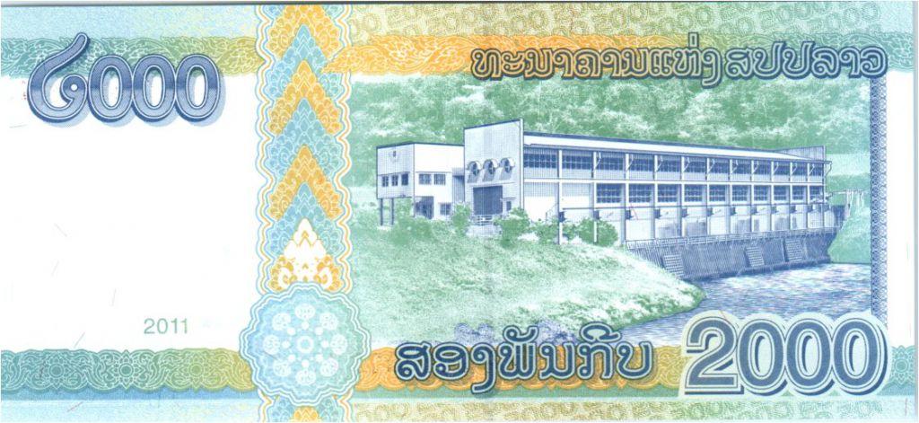 Laos 2000 Kip Kaysone Phomvihane - Barrage - 2011