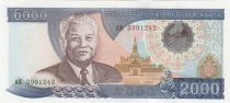 Laos 2000 Kip Kaysone Phomvihane - Usine Hydroéléctrique - 1997