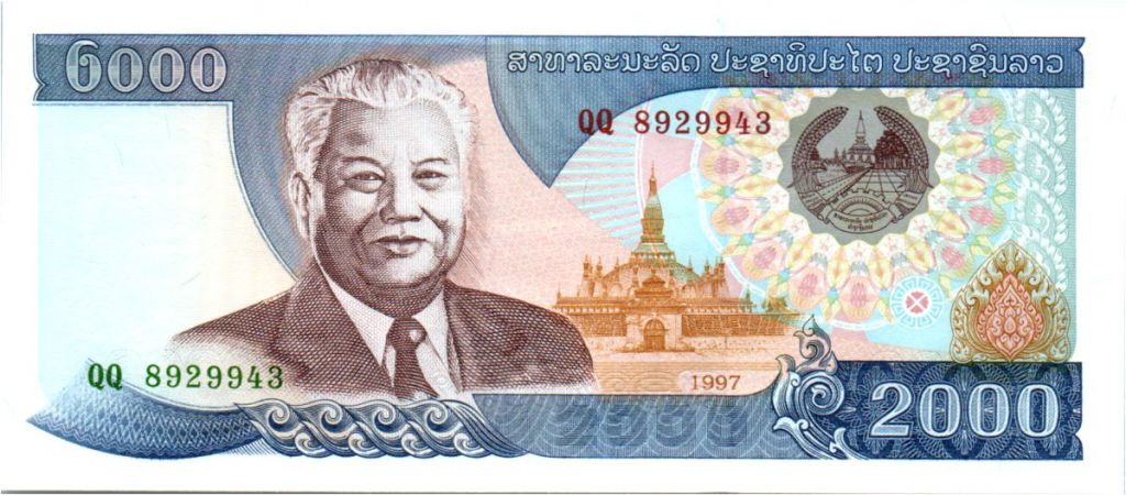 billet de banque laos