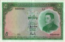 Laos 5 Kip - S.Vong - Temple et éléphant - 1962 - A 1