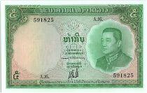Laos 5 Kip, S. Vong - Eléphant  - 1962 - P.9 a