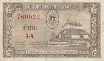 Laos 5 Kip Pagode, charrette à boeufs - ND 1957