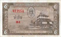 Laos 5 Kip Temple - Charette à boeuf - 1957