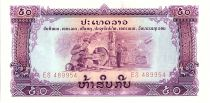 Laos 50 Kip, Usine - Agriculture - 1975 - P.22 b