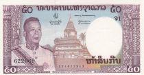 Laos 50 Kip ND1963 Roi Savang Vatthana