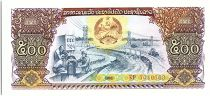 Laos 500 Kip, Irrigation, barrage - Paysans, fruits - 1988 - P.31 a