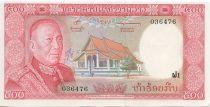 Laos 500 Kip Roi Savang Vatthana - Barrage