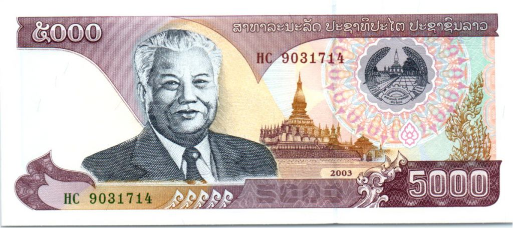 Laos 5000 Kip Kaysone Phomvihane - Usine - 2003