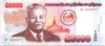 Laos 50000 Kip Kaysone Phomvihane - Parlement - 2004