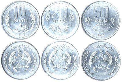 Laos LAO.002 - 1980