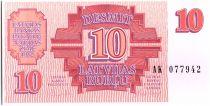 Latvia 10 rublu, Symmetrical design - 1992 - P.39