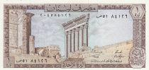 Lebanon 1 Livre 1980 - Baalbek, Jeita caverns