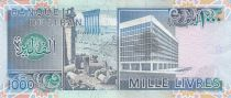 Lebanon 1000 Livre Lebanon Map - Ruins, bldg - 1988