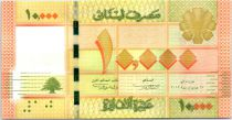 Lebanon 10000 Pounds, Geometric design - 2012