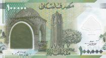 Lebanon 100000 Pounds - Minaret - 2020 - Polymer - UNC