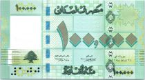 Lebanon 100000 Pounds Geometric design - Fruits - 2011