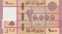 Lebanon 20000 Pounds Geometric design - 2019 - UNC - P.93