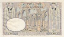Lebanon 25 Livres 1945 - Bank of Syria and Lebanon - Specimen - P.51s