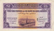 Lebanon 25 Piastres Mosque of Omayades in Damas - 1942 Serial A/4