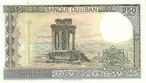 Lebanon 250 Livres Ruins of Tyras - 1988
