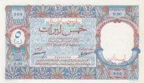 Lebanon 5 Livres 1939 - Bank of Syria and Lebanon - Specimen - P.16s