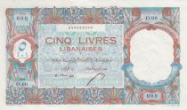 Lebanon 5 Livres 1945 - Bank of Syria and Lebanon - Specimen - P.49s
