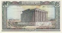Lebanon 50 Pounds Temple of Bacchus - 1988