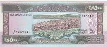 Lebanon 500 Livres 1988 - Beirut view, ruins