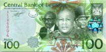 Lesotho 100 Maloti King Letsie III - Flock - 2010
