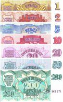 Lettonie Série de 1 à 200 roubles - 1992