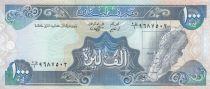 Liban 1000 Livre Carte du Liban - 1988