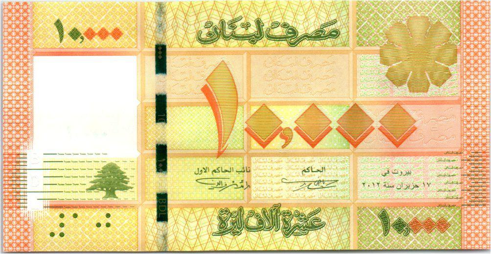 Liban 10000 Livres, Motifs geometriques - 2012