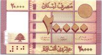Liban 20000 Livres Motifs géométriques - 2012