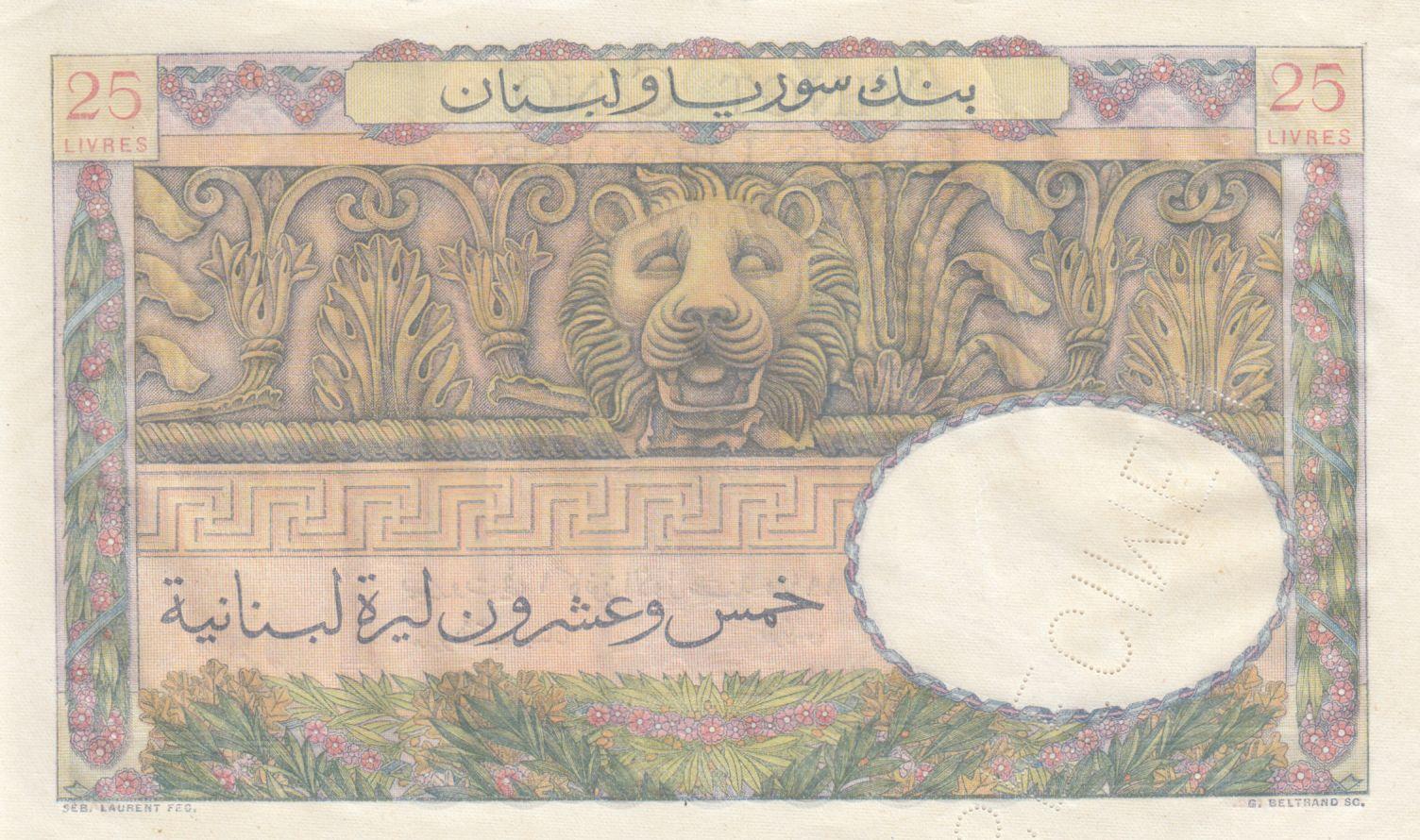Liban 25 Livres 1945 - Banque de Syrie et du Liban - Spécimen - P.51s