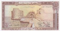 Liban 25 Livres 1983 - Saida, ruines