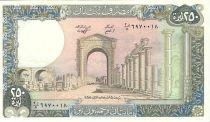 Liban 250 Livres Ruines de Tyras - 1988