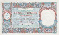 Liban 5 Livres 1945 - Banque de Syrie et du Liban - Spécimen - P.49s