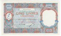 Liban 5 Livres 1945 - Epreuve Spécimen