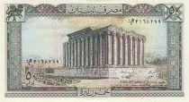 Liban 50 Livres Temple de Bacchus - 1988
