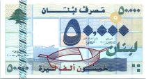 Liban 50000 Livre Motifs géométriques  - 2004