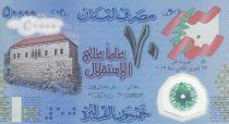 Liban 50000 Livres, 70 ans Indépendance du Liban - 2013