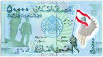 Liban 50000 Livres 70 ans de l\'armée Libanaise - 2015
