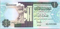 Libia 1/2 Dinar Oil refinery - Oil refinery - Irrigation system - 1991