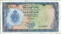 Libia 1 Pound Arms - 1963