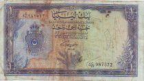 Libia 1 Pound Arms