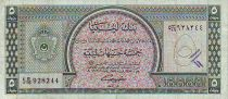Libia 5 Pound Arms